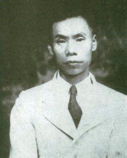 二二八大屠殺時遭中國國民黨政權逮補後消失的王添灯。圖片來源:[Wikipedia](https://zh.wikipedia.org/wiki/王添灯#/media/File:1947二二八大屠殺時遭中國黨虐殺的臺灣《人民導報》社長暨參議會議員王添灯_Taiwanese_Businessman,_Journalist,_and_Assemblyman_Wang_Tian-Deng_who_murdered_by_brutal_kmt_regime_from_China.jpg),授權:Public Domain