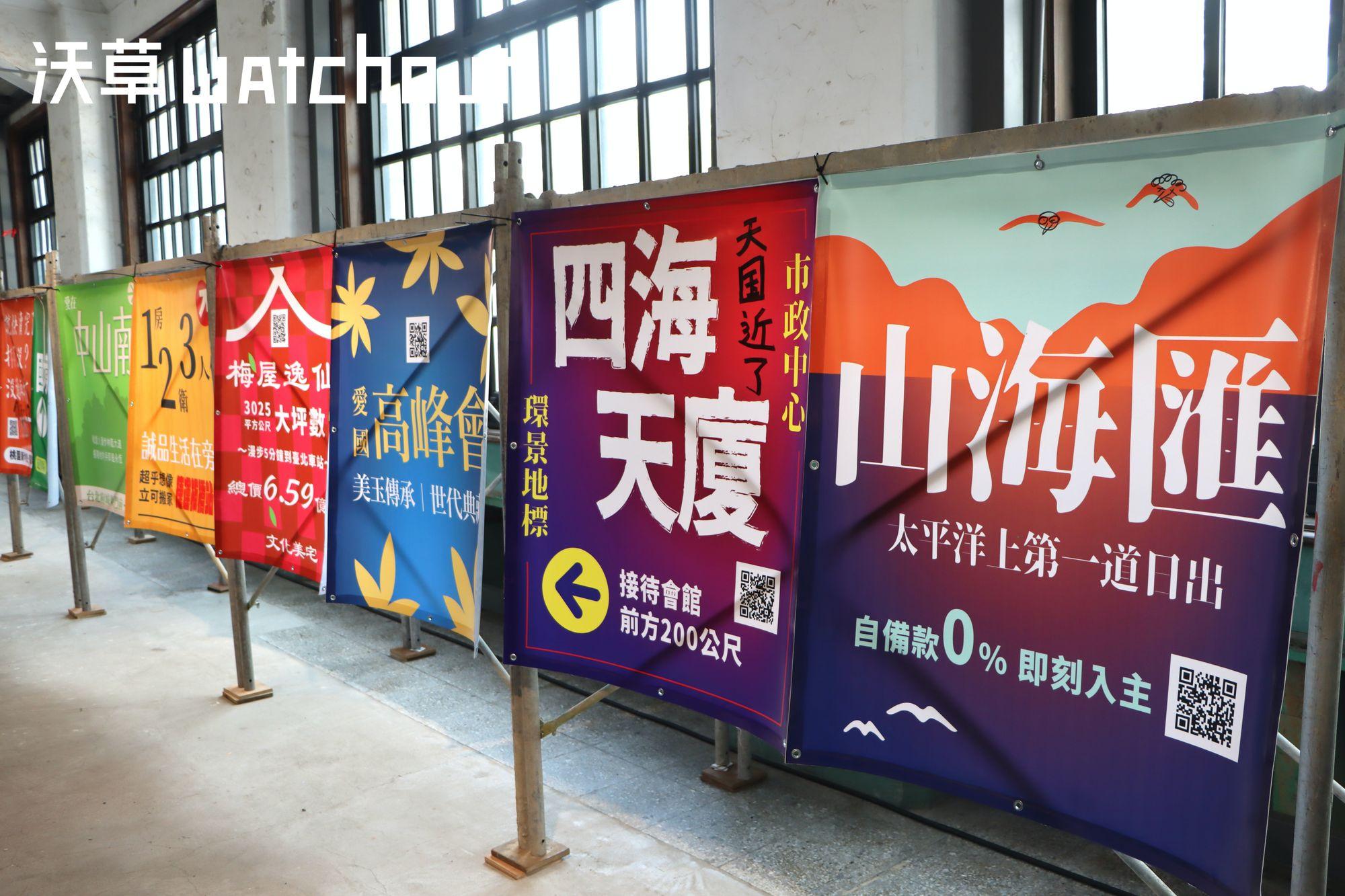 展場中以建案廣告概念展示過去中國國民黨利用執政之便,於全臺拿到的土地。總面積約 5 個大安森林公園之大(攝影/廖昱涵)